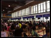 (藍寶石公主號 ):基隆港出境廳