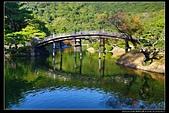 (日本香川縣栗林公園):TB8A4238.JPG