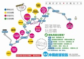 (藍寶石公主號 ):沖繩地圖概略