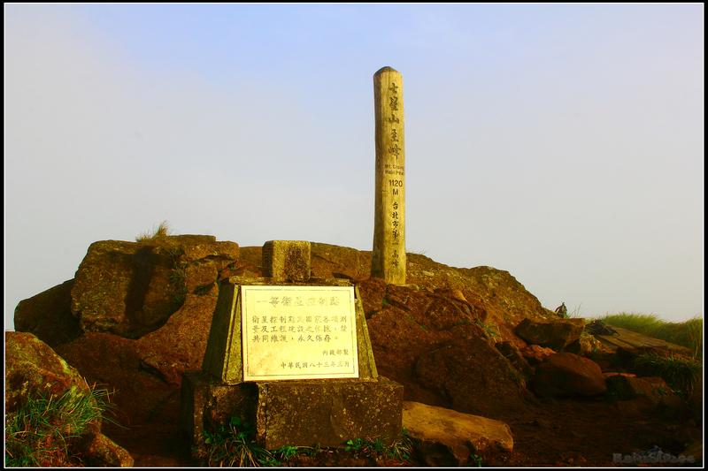 台北市北投區 七星山 夢幻湖(4顆星):IMG_9293.JPG