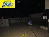 1143  飯店-游泳池座位區-更衣室-淋浴間-廁所-木紋磚-中高硬度磁磚地面止滑防滑施工工程:1143  飯店-游泳池座位區-更衣室-淋浴間-廁所-木紋磚-中高硬度磁磚地面止滑防滑施工工程 (61).JPG