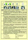 1-25說明書:中文說明書10.jpg
