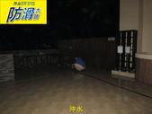 1143  飯店-游泳池座位區-更衣室-淋浴間-廁所-木紋磚-中高硬度磁磚地面止滑防滑施工工程:1143  飯店-游泳池座位區-更衣室-淋浴間-廁所-木紋磚-中高硬度磁磚地面止滑防滑施工工程 (62).JPG