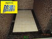 無編號-1-25防滑劑 握把刷與兔毛刷施工:2浴室大理石地面專用防滑劑-兔毛刷 (6).jpg