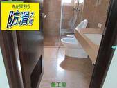 無編號-1-25防滑劑 握把刷與兔毛刷施工:2浴室大理石地面專用防滑劑-握把刷 (1).jpg