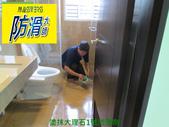 無編號-1-25防滑劑 握把刷與兔毛刷施工:2浴室大理石地面專用防滑劑-握把刷 (2).jpg