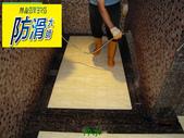 無編號-1-25防滑劑 握把刷與兔毛刷施工:2浴室大理石地面專用防滑劑-兔毛刷 (5).jpg