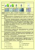 1-25說明書:中文說明書5.jpg