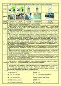 1-25說明書:中文說明書11.jpg