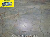 地材分類:大理石 (5).jpg