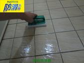 無編號-1-25防滑劑 握把刷與兔毛刷施工:1浴室磁磚地面專用防滑劑-握把刷 (3).JPG