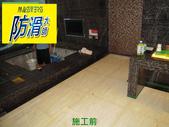 無編號-1-25防滑劑 握把刷與兔毛刷施工:2浴室大理石地面專用防滑劑-兔毛刷 (1).jpg