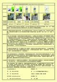 1-25說明書:中文說明書12.jpg
