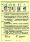 1-25說明書:中文說明書14.jpg