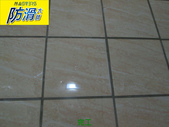 無編號-1-25防滑劑 握把刷與兔毛刷施工:1浴室磁磚地面專用防滑劑-握把刷 (6).JPG