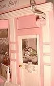 Wedding Shop :DSC00229