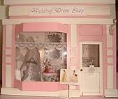 Wedding Shop :DSC00232