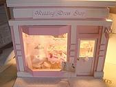 Wedding Shop :DSC00271