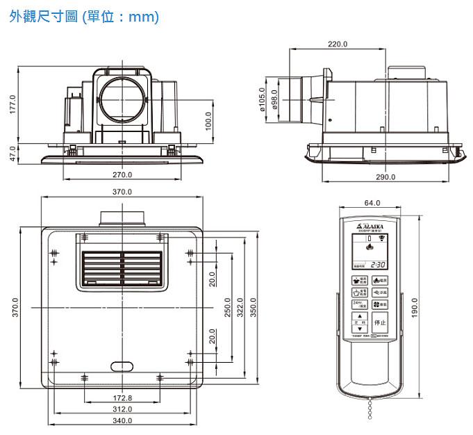 阿拉斯加-300BRP豪華型:說明8.jpg