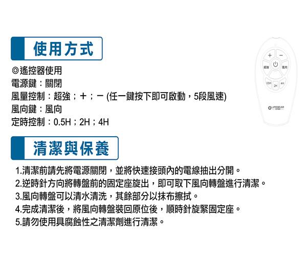 樂奇 ECV-14DF:說明3.jpg