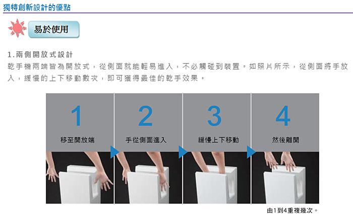 三菱 乾手機 ( 黑、白 ):說明4.jpg