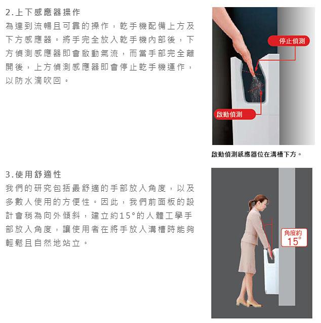 三菱 乾手機 ( 黑、白 ):說明5.jpg