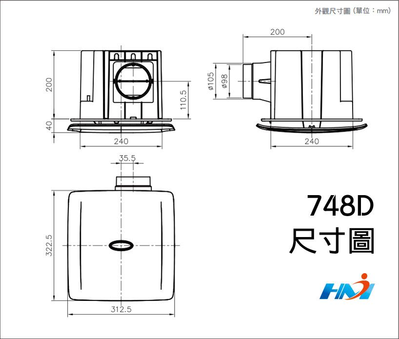 阿拉斯加 - 748D (華美):748D尺寸圖.jpg