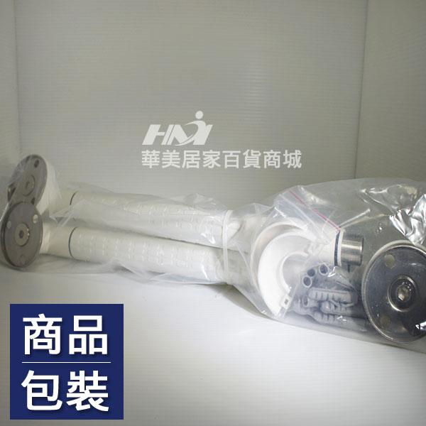 ABS抗菌扶手 - 商品拍攝圖:抗菌扶手(包裝3).jpg