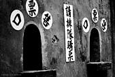 古色古香-湖口老街:IMG_9047.jpg