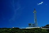 我喜歡綠島的碧海藍天:IMG_7575.JPG