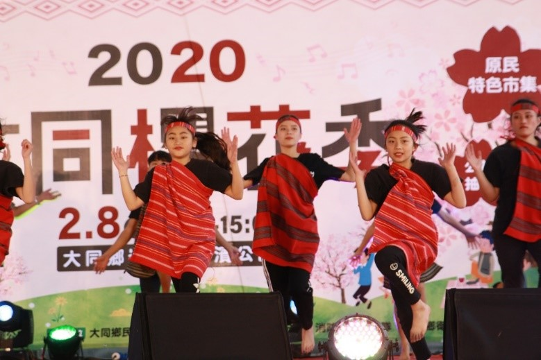 2020大同櫻花季:5.jpg
