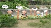 1000904 板陶窯:DSC08380.jpg