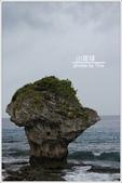 小琉球之克難之旅:IMG_7306.JPG