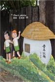 1000904 板陶窯:IMG_6897.JPG