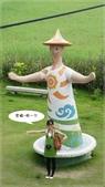 1000904 板陶窯:DSC08433.jpg