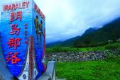 2015蘭嶼之美-獨木舟+海岸岩石:2U4A0141.JPG