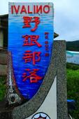 2015蘭嶼之美-獨木舟+海岸岩石:2U4A9991.JPG