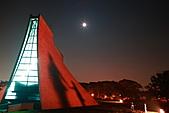 95年5D照片:951006中秋節東海教堂夜拍.JPG