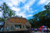 20161120福和社區秋季旅遊:2U4A1268.JPG