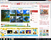 2013秋遊三育基督教學院:001.jpg