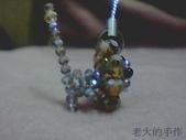 老大的串珠。手作。:串珠。
