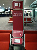 2010.09.23~2010.10.03土耳其:20100923香港機場 (1).JPG