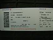 2010.09.23~2010.10.03土耳其:20101002伊堡往香港 (4).JPG