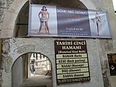 2010.09.23~2010.10.03土耳其:20100924番紅花城 (30).JPG