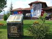 2010.09.23~2010.10.03土耳其:20100924番紅花城 (2).JPG