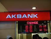 2010.09.23~2010.10.03土耳其:20100924伊堡到安卡拉轉機 (6).JPG