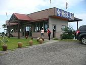 2010.06.07~11環島之旅:2010.06.07 花蓮台糖冰品.JPG