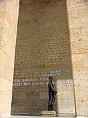 2010.09.23~2010.10.03土耳其:20100925土耳其國父紀念館 (13).JPG