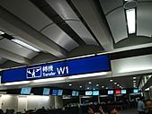 2010.09.23~2010.10.03土耳其:20100923香港機場.JPG