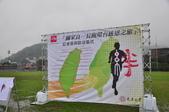 20120228關家良一長跑環台感恩之旅:DSC_7690.JPG